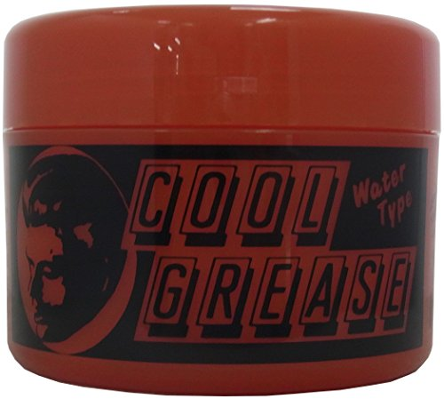 xx cool grease - 3