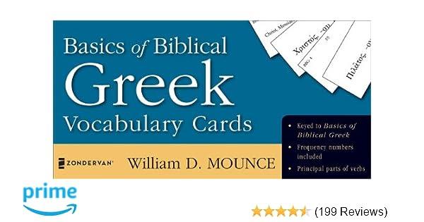 Basics of Biblical Greek Vocabulary Cards (The Zondervan Vocabulary
