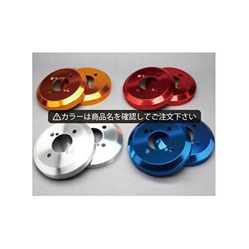 ムーヴ/ムーヴ カスタム LA110(4WD専用) アルミ ハブ/ドラムカバー リアのみ カラー:鏡面ブルー シルクロード DCD-006   B077RVQN36