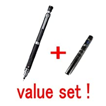 Uni Kuru Toga Roulette Model Auto Lead Rotation Mechanical Pencil 0.5 Mm - Gun Metallic Body (m510171p.43) with the Spare 20 Leads Only for Kuru Toga Value Set