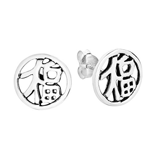 Lucky Chinese Fu Symbol .925 Sterling Silver Stud Earrings