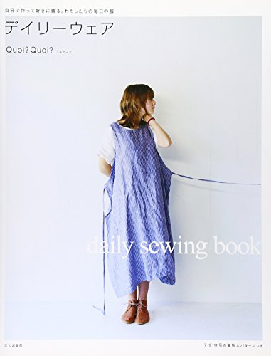 DAILY CLOTHES SEWING BOOK - Japanese Pattern ()