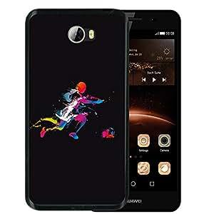 WoowCase Funda Huawei Y5 II, [Huawei Y5 II ] Funda Silicona ...
