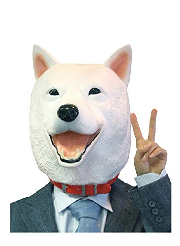 (Rubber mask M2 white dog mask)