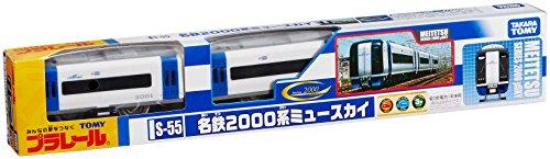 S-55 Meitetsu (Nagoya Railway) Series 2000 Mu-Sky (Tomica PlaRail Model (Nagoya Series)