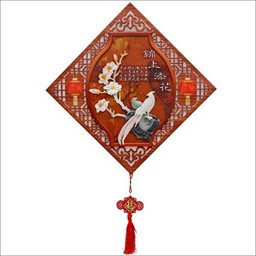 XHCP Wall Decoration Jade Carving Chinese Decorative Painting Porch Painting Living Room Relief Painting Diamond - Shaped Jade Pendant Paintings Study (Color : H)