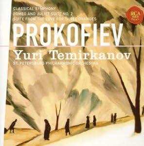 プロコフィエフ:古典交響曲&ロメオとジュリエット
