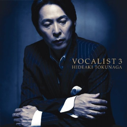Amazon | VOCALIST3 | 徳永英明 ...