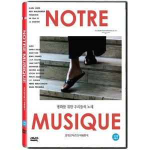NOTRE MUSIQUE (Region code : all) (Korea Edition)