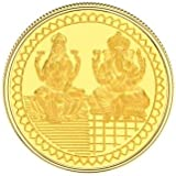 Gitanjali 5 grams 24k (999) Yellow Gold Precious Coin