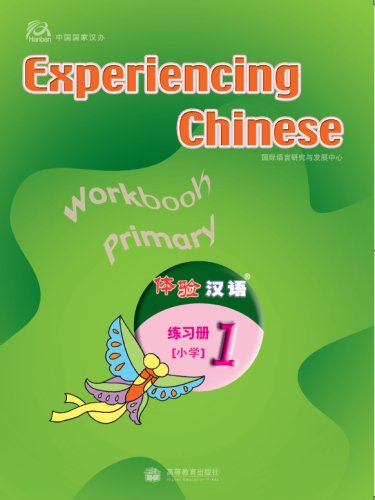 Experiencing Chinese - Elementary School Workbook 1A (English and Chinese Edition) PDF