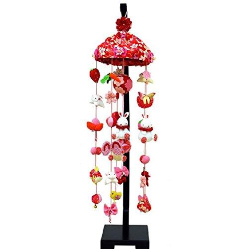 吊るし飾り【桜うさぎ】飾り台セット [中] スタンド付き【sb3-skru-m】   B07NNZQ2D2