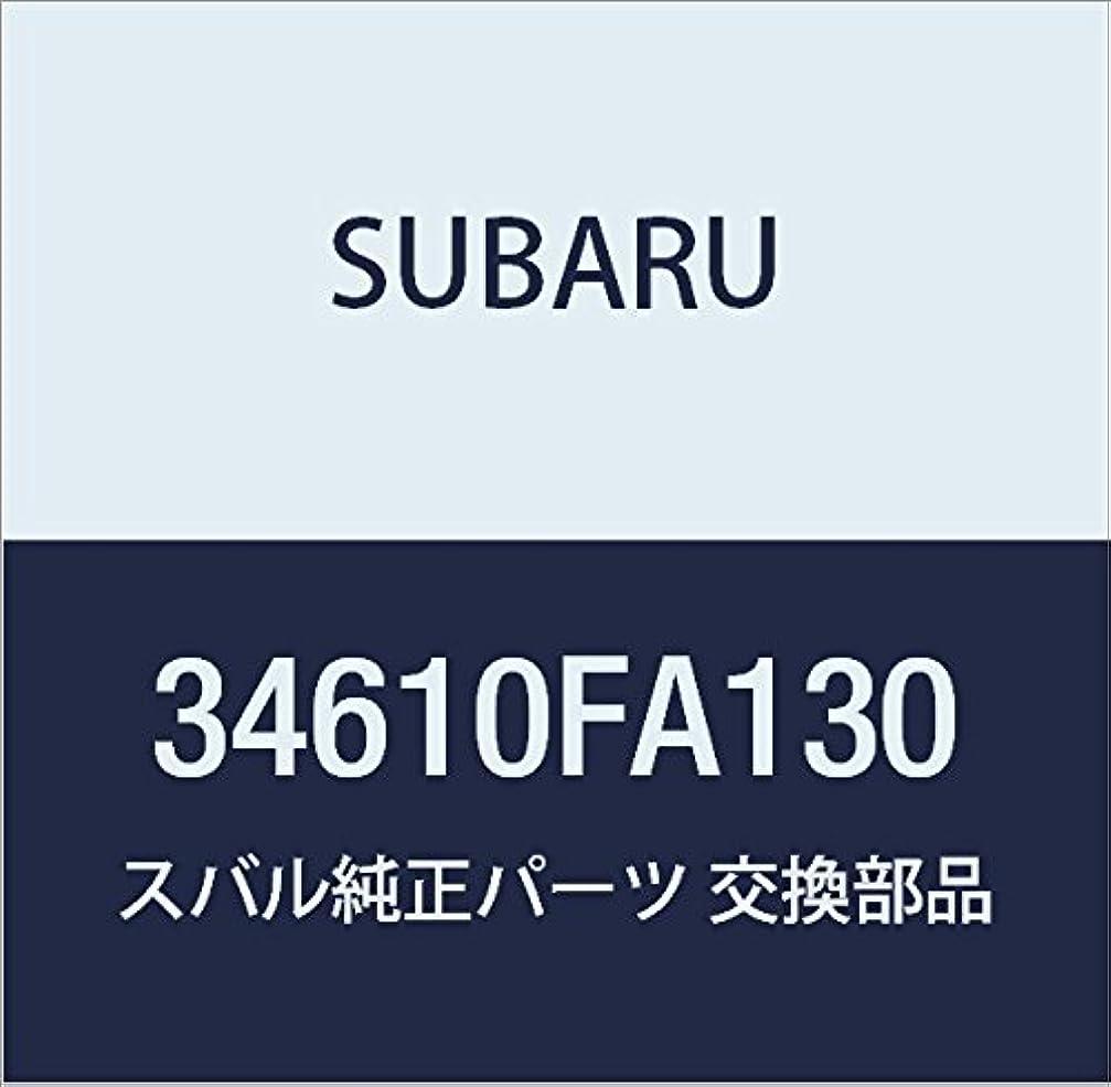 知覚的光放映SUZUKI (スズキ) 純正部品 マウンチング トランスファ ジムニー 品番29610-82C01