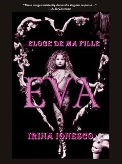 新装復刻版 エヴァ---イリナ・イ...