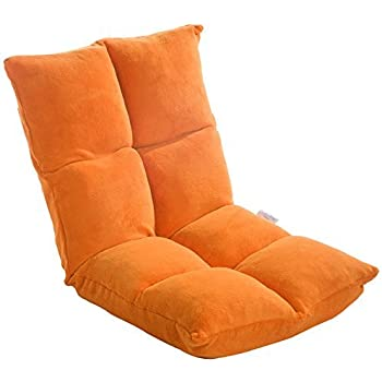 Merax Fully Adjustable Five Position Multiangle Floor Lazy Man Chair Sofa Video Gaming