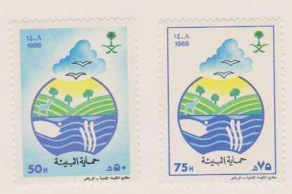 Saudi Arabia #1084-85 by modlowarvai