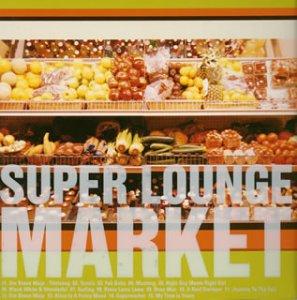 スーパー・ラウンジ・マーケットの商品画像