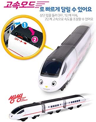 TITIPO TTITTIPPO 列車玩具 高速列車 電動機車 すっぴん