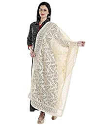 Dupatta Bazaar Woman's Super Net Ivory Dupatta with self design and embroidery on the border.