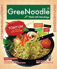 Tom Yum Noodle - GreeNoodle with Tom Yum Soup (12 count)