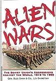 Alien Wars, Oleg Sarin and Lev Dvoretsky, 0891414215