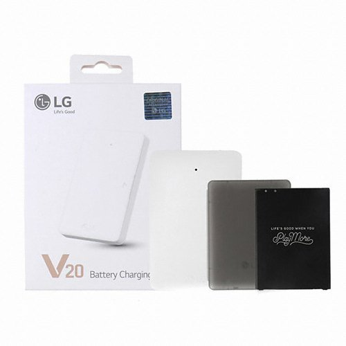 LG Battery Charging kit BCK-5200 for LG V20 (Battery + Battery Charger + Battery Case) International Version, No Warranty (Electronics Lg Battery)