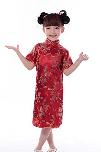JTC Girls Dragon Phoenix Chinese Dress Cheongsam Short Sleeve Red (5-6 Years =China Size 12) -