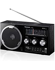 راديو رباعي النطاقات مع مشغل يو اس بي من باناسونيك (موديل: RF-800UGA-K)