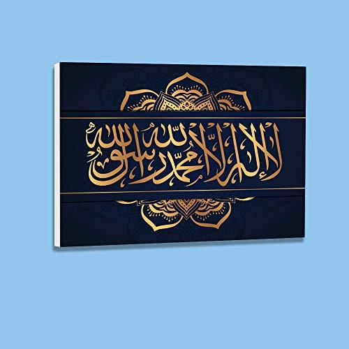 "Voila Print Islamic Wall Art, Large Islamic Wall Art, Arabic Calligraphy Wall Art. (D - White, 46"" x 38"", 1/2"" Gator Foam)"