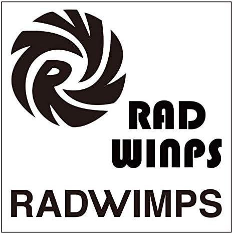 RADWIMPS ロゴ カッティングステッカーS 黒