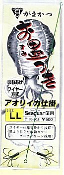 がまかつ(Gamakatsu) イカ仕掛 お墨付き はねあげ L 43352の商品画像