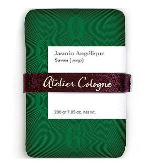 Jasmin Leather - 9