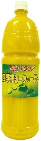 四季柑 シークヮーサー (1500ml) 原液