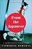 From the Japanese, Catherine Bergman, 0771012071