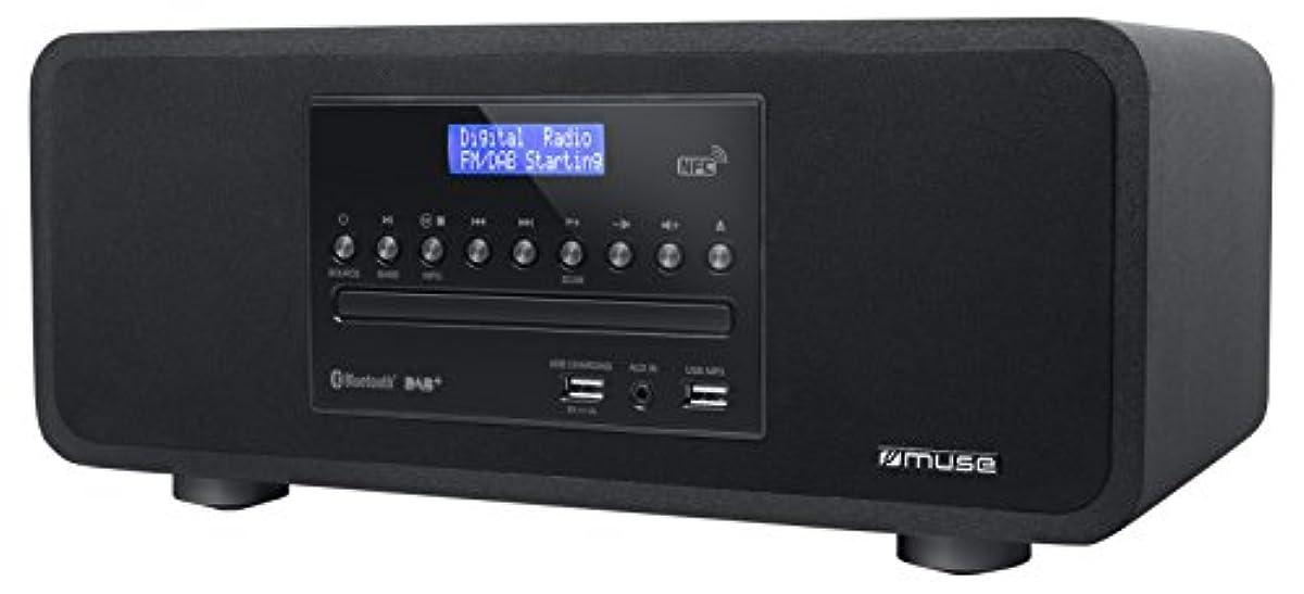 muse m 785 digitalradio mit cd player und bluetooth dab. Black Bedroom Furniture Sets. Home Design Ideas