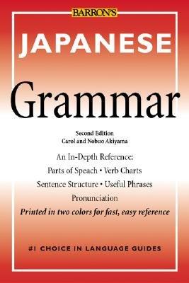 Download Japanese Grammar [JAPANESE GRAMMAR JAPANESE GRAM] pdf epub