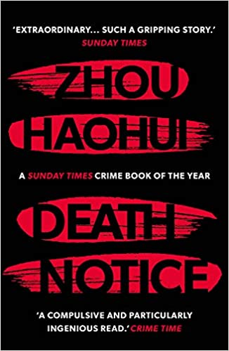 death notice amazon co uk zhou haohui zac haluza 9781786699428