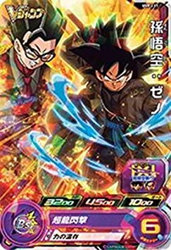 Amazon.com: Super Dragon Ball Heroes: UVPJ-11 Son Goku: Xeno ...
