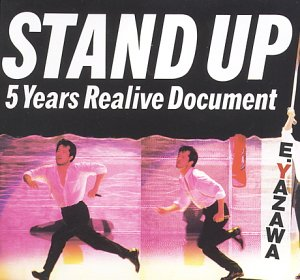 Image result for 矢沢 永吉 stand up