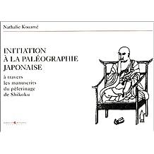 Initiation à la paléographie japonaise à travers manuscrits pèlerinage Shikoku: A travers les manuscrits du pélerinage