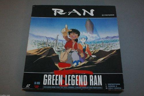 Green Legend Ran Boxed Laser Disc Set