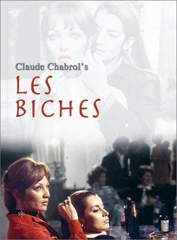 Les Biches (Best Lesbian Seduction Videos)