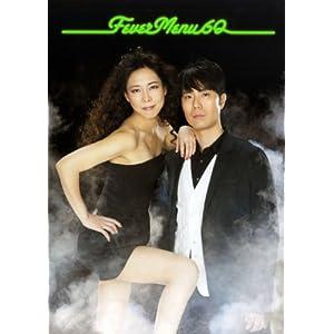 『圧力鍋 Fever Menu 60』