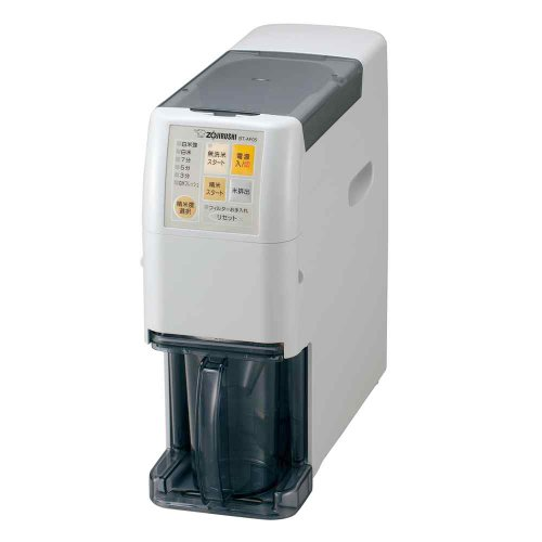 Zojirushi rice mill brown rice - 5 people gray BT-AF05-HA