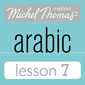 Michel Thomas Beginner Arabic, Lesson 7 Rede