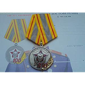 100 Years of the Soviet Police USSR Soviet Union Russian Historical Military Medal