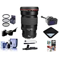 Canon EF 200mm f/2.8L-II (USM) Auto Focus Telephoto Lens with Case and Hood, USA - Bundle with 72mm Filter Kit (UV/CPL/ND2), Lens Wrap, Flex Lens Shade - DSLR Follow Focus and Rack Focus and More
