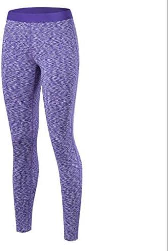 女性ヨガフィットネスズボン、スポーツランニングトレーニング、弾性圧縮とクイックドライズボン (Color : Purple, Size : M)