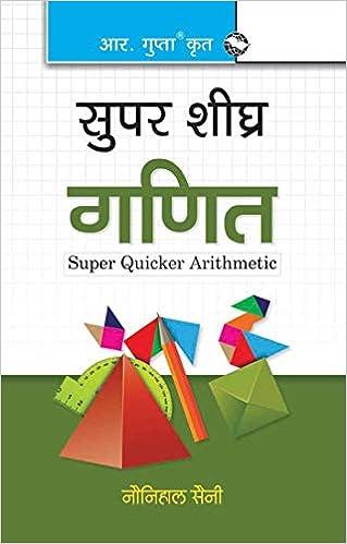 Learn to Make a Triangle Box – Origami in Hindi | Kids - YouTube | 499x319