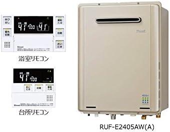 リフォーム (工事込・一括払) | リンナイ ガス給湯器 エコジョーズ | マンション | 24号 フルオート 壁掛型